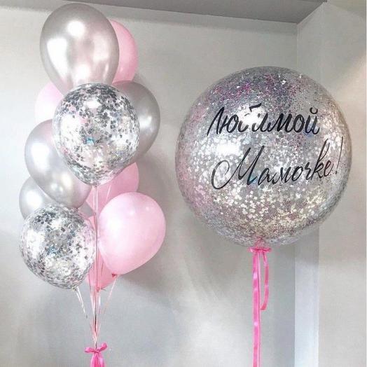 Метровый шар розовый