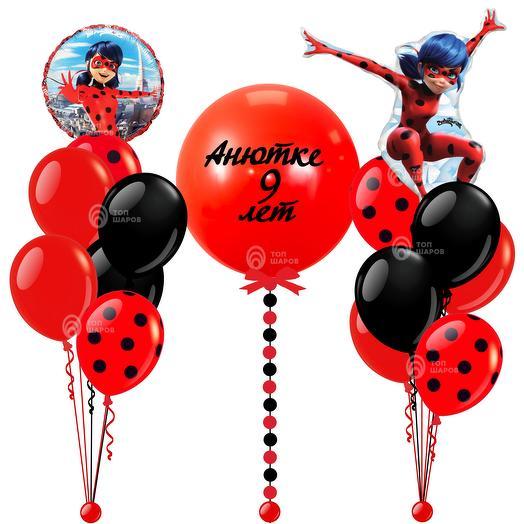 Композиция из воздушных шаров Леди Баг и шар гигант