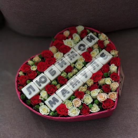 Коробочка 1: букеты цветов на заказ Flowwow