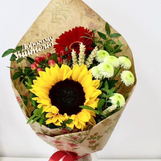 Букет 1 сентября с подсолнухом: букеты цветов на заказ Flowwow