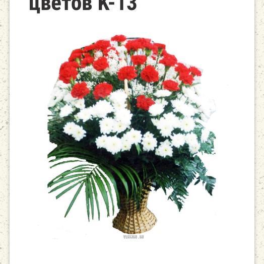 Корзина из живых цветов: букеты цветов на заказ Flowwow