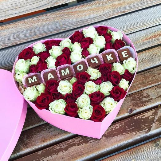 Любимой Маме 2