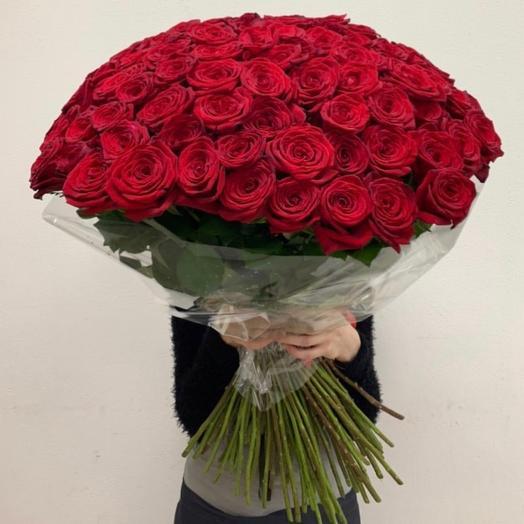 «Вечная любовь»