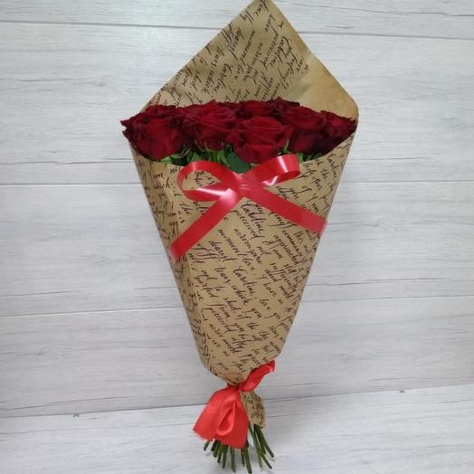 """Родная моя ""букет с розами 21 шт: букеты цветов на заказ Flowwow"