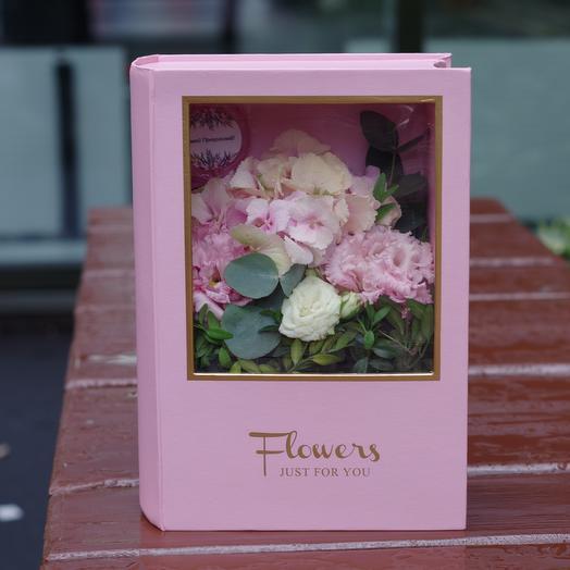 Книга! Лучший подарок:): букеты цветов на заказ Flowwow