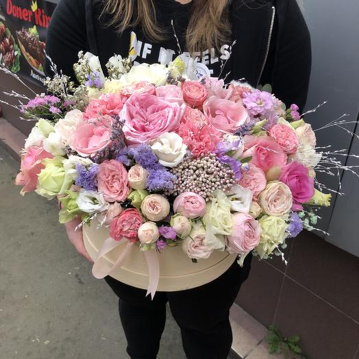 На радость ️: букеты цветов на заказ Flowwow