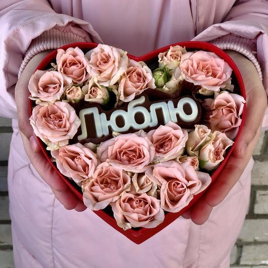 Валентинка ЛЮБЛЮ: букеты цветов на заказ Flowwow