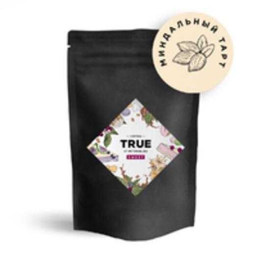 Со вкусовыми добавками Кофе с ароматизатором «Миндальный тарт» 1 кг