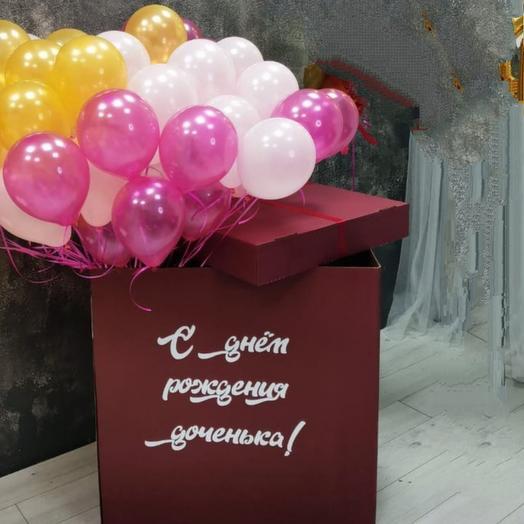 Коробка-сюрприз с шарами и надписью