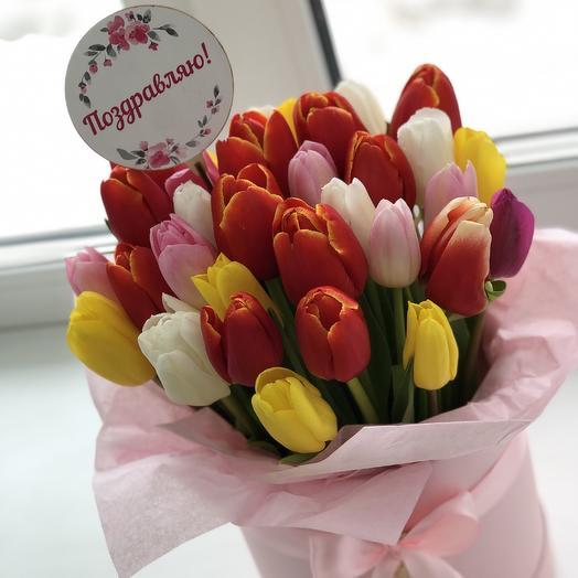 Цвет настроения Яркий: букеты цветов на заказ Flowwow