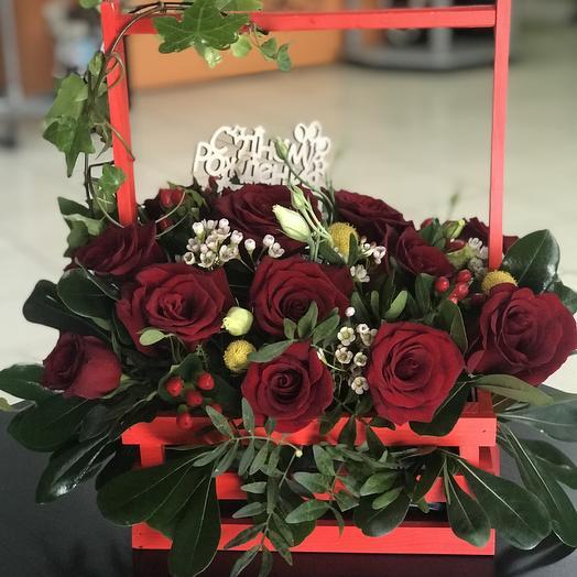 Мечтаю о тебе: букеты цветов на заказ Flowwow