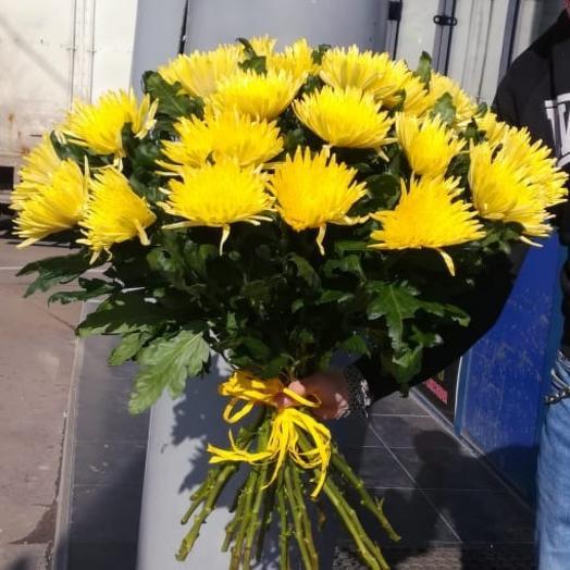 Букет Солнечный день: букеты цветов на заказ Flowwow