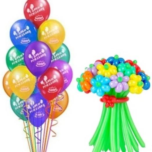 Helium balloons composition with helium balloons and a bouquet