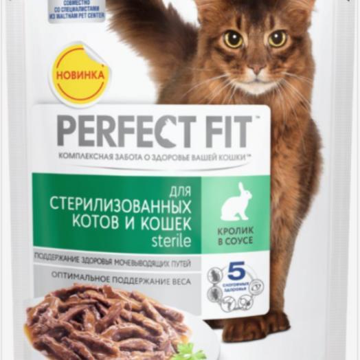 Perfect Fit консервы (пауч) кролик в соусе для стерилизованных кошек 85 г