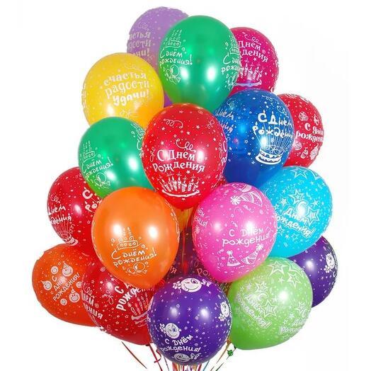 Латекс С днём рождения 12д,  10 штук