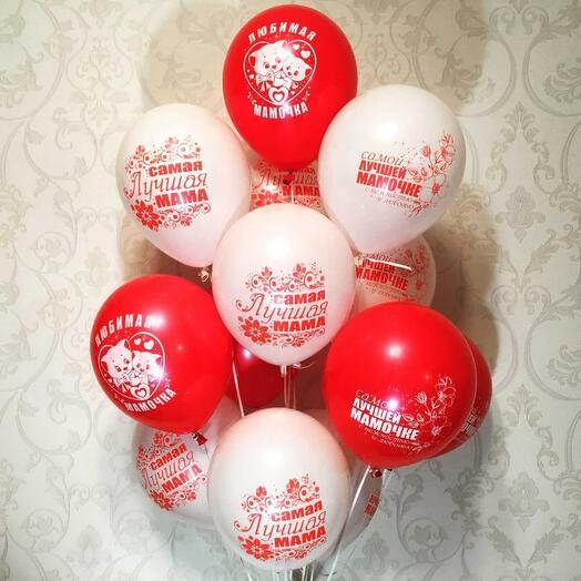 Набор шаров для мамы 11 штук
