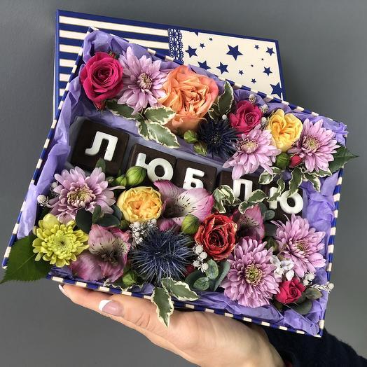 Таинственное признание: букеты цветов на заказ Flowwow
