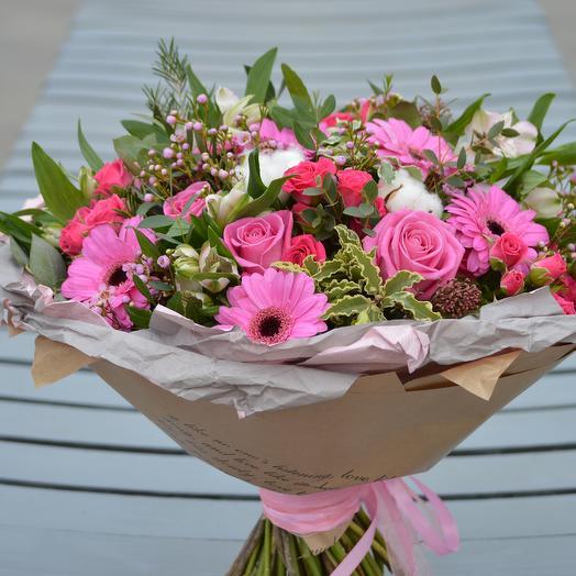 Эльза: букеты цветов на заказ Flowwow