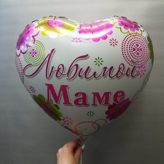 Шар любимой маме с гелием