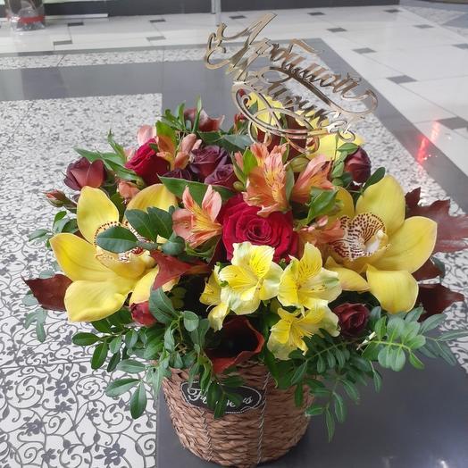 Осенняя композиция для мамы: букеты цветов на заказ Flowwow