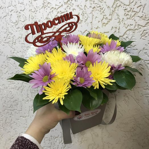 Прости: букеты цветов на заказ Flowwow