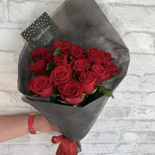 15 роз (чёрная магия)