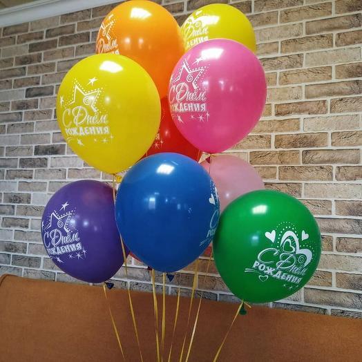 """Воздушные шарики """"С Днём рождения !"""""""