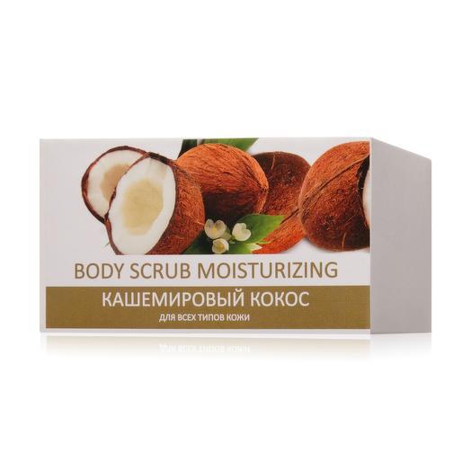 """Масляный скраб Увлажняющий """"Кашемировый  кокос"""""""