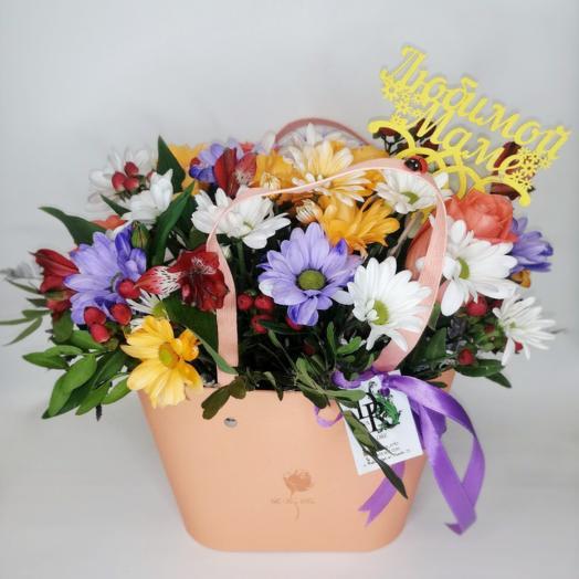 Сумка с Цветами для Любимой Мамы (День Матери)