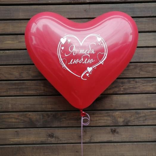 Шар - сердце латекс