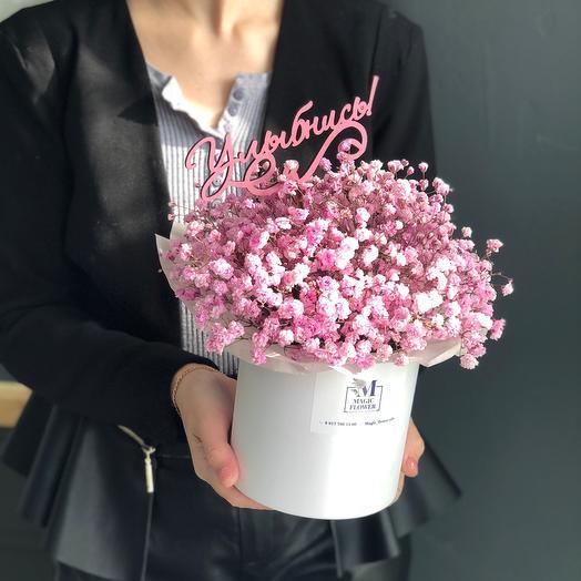 Розовая милашка