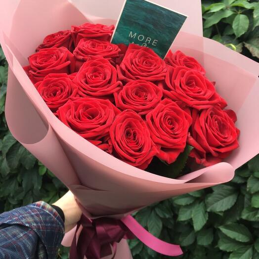 Сара - 15 Ароматных Роз