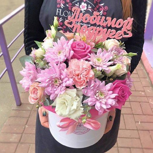 Шляпная коробка для любимой подруги: букеты цветов на заказ Flowwow