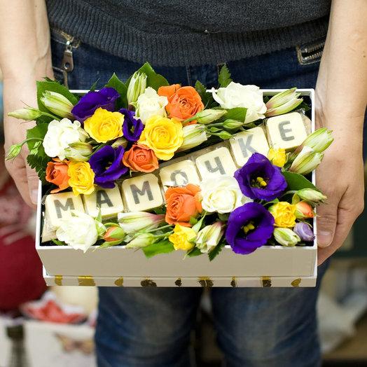 """Коробка с цветами и сладостями """"Мамочке"""""""