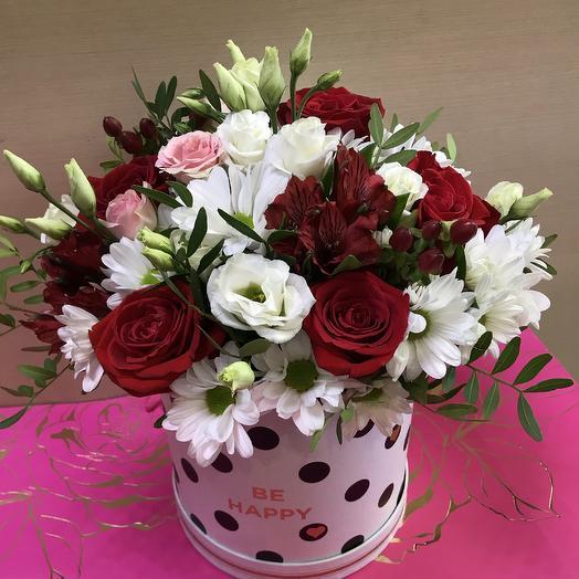 Будь счастлива: букеты цветов на заказ Flowwow