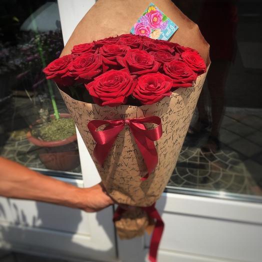 День Валентина ️️️: букеты цветов на заказ Flowwow