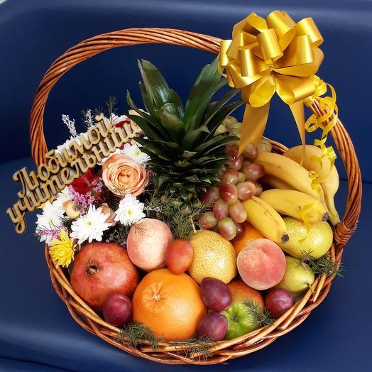 Корзина с фруктами и цветами любимому учителю