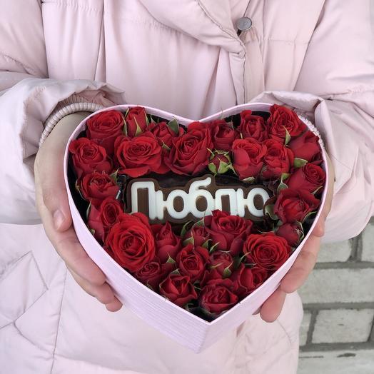 Люблю сердцем: букеты цветов на заказ Flowwow