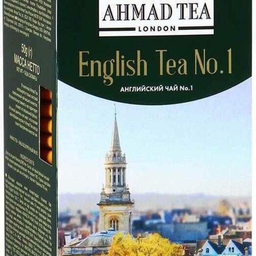 Чай черный Ahmad Tea Английский 1  25 пак