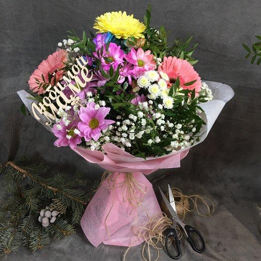 """Букет """" Лучик нежности"""": букеты цветов на заказ Flowwow"""