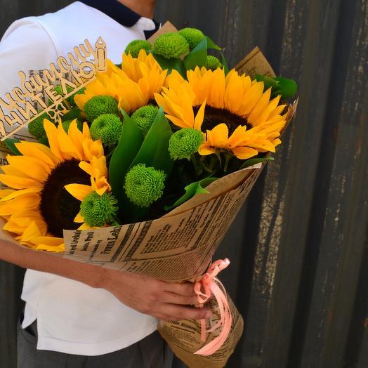 Солнечный день: букеты цветов на заказ Flowwow