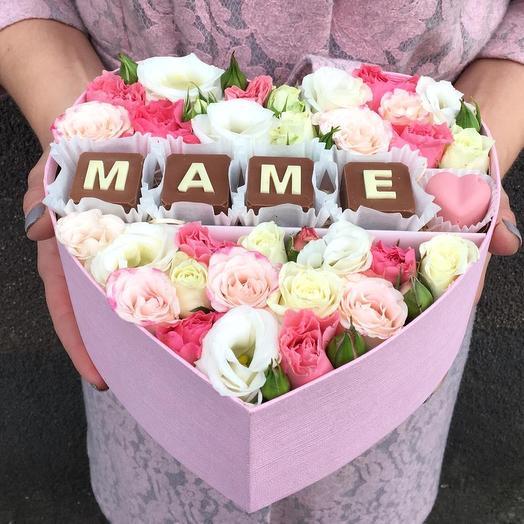 Коробочка с шоколадными буквами