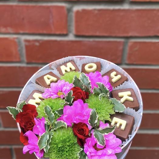 """Цветочная коробка с шоколадными буквами """"МАМОЧКЕ"""""""