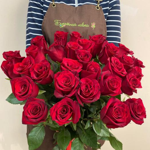 Bouquet of 31 red roses 70 cm