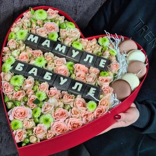Цветы в коробке для Мамы и Бабушки