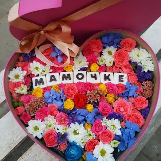 Маме Букет: букеты цветов на заказ Flowwow