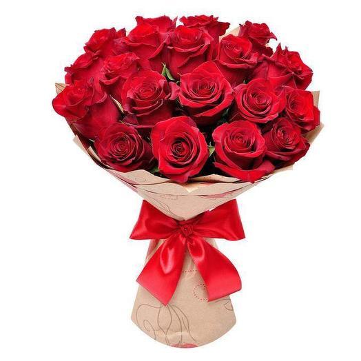 Калерия: букеты цветов на заказ Flowwow