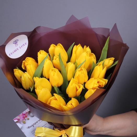 25 солнечных тюльпанов