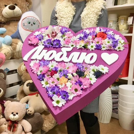 Огромное цветочное сердце