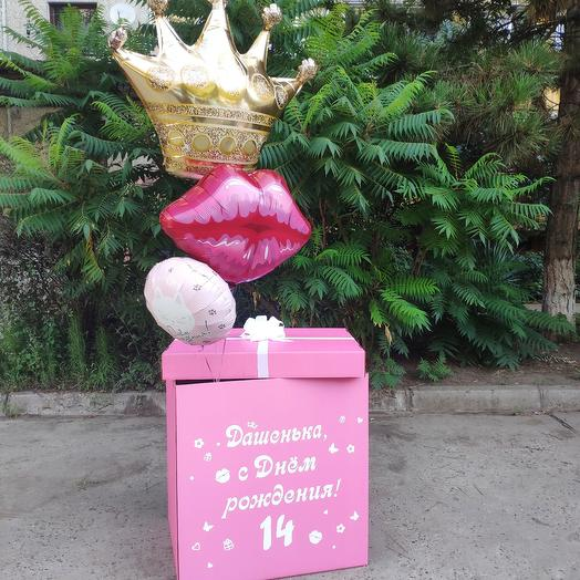Коробка для принцессы
